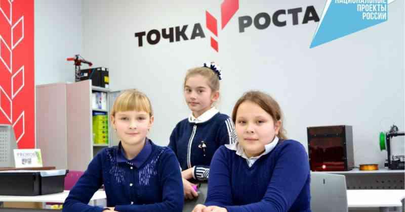 В 2021 году в Тамбовской области будет создан 41 Центр образования «Точка роста»