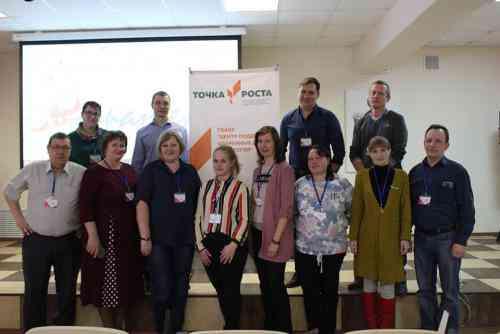 Повышение квалификации учителей технологии в г.Липецк 2019